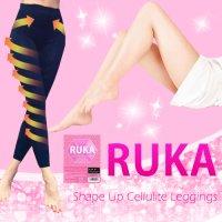 RUKA Shape Up Cellulite Leggings (ルカ シェイプアップ セルライト レギンス)/メール便可