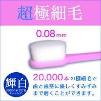 プラチナナノ歯ブラシmanmou【ピンク】