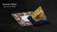 ピラミッドオブマナ - 太陽のメダル -